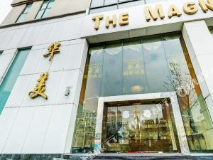 上海華美國際酒店(Magnificent International Hotel)