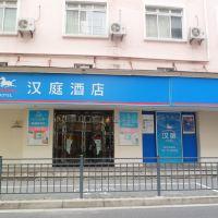 漢庭酒店(上海製造局路店)酒店預訂