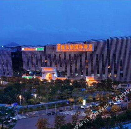 Vienna International Hotel (Shenzhen North Railway Station)