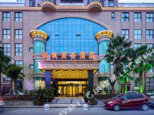 瑞安銀城商務酒店