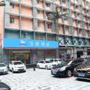 漢庭酒店(深圳華強北地鐵站店)