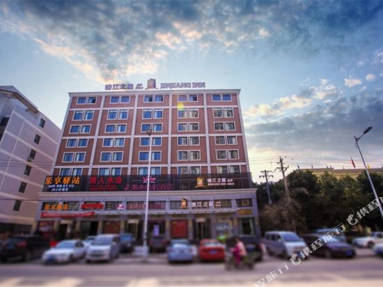 Jinjiang Inn Select (Wuhan Optics Valley Avenue Lingjie Road Institute of Communications)