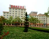 威海景緣商務酒店
