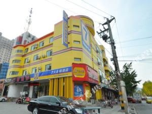 7天連鎖酒店(沂南汽車站店)