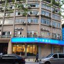 漢庭酒店(上海人民廣場大沽路店)