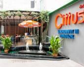曼谷柑橘素坤逸11酒店