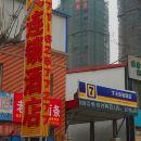 7天連鎖酒店(新鄭龍湖工程學院店)(原華南城店)