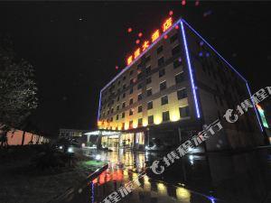 上海寰源大酒店(Shanghai Huan Yuan Hotel)