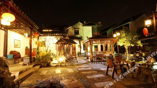 Zhouzhuang Shuangqiao Jubaoxuan Riverside Garden Inn