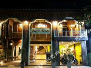 拜縣市中心酒店(Pai In Town Hotel)