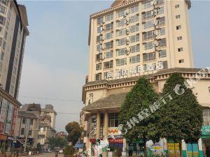 尚客優精選酒店(勐臘昆曼新天地店)(原新城店)