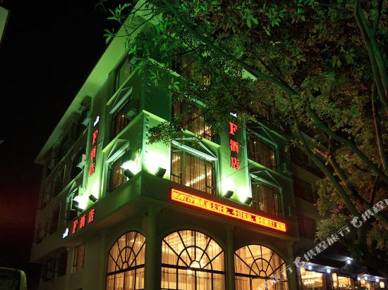emeishan hotels where to stay in emeishan trip com rh trip com