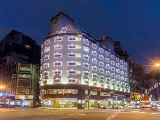 台北華麗大飯店(原華麗飯店)