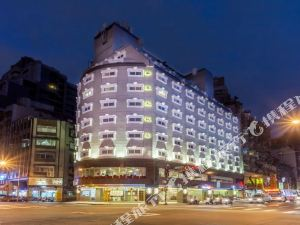 台北華麗大飯店(原華麗飯店)(Ferrary Hotel)