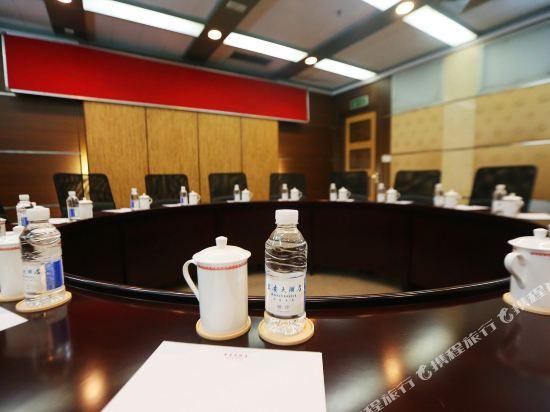 上海寶安大酒店(Baoan Hotel)會議室