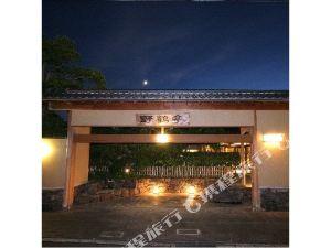 鹿兒島數寄之宿 野鶴亭旅館(Sukinoyado Yakakutel Ryokan Kagoshima)