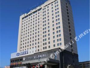 錦江都城酒店(寶雞高新大道店)(原王子飯店)