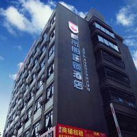 都市118(廣州新塘國貿店)酒店預訂
