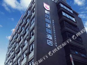 都市118(廣州新塘國貿店)