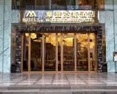 深圳摩登克斯酒店