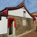 金門珠山官邸民宿(Zhu Shan Gandee B&B)