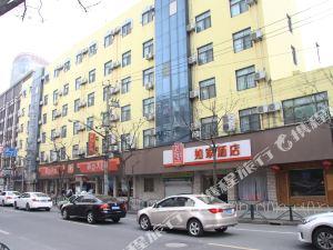 如家快捷酒店(上海浦東塘橋商業廣場地鐵站店)