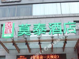 莫泰168(淮南火車站店)