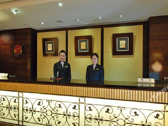 台北唯客樂飯店(Capital Waikoloa Hotel)公共區域