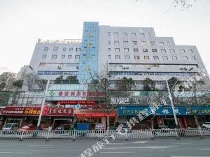 金華蘇商精品酒店