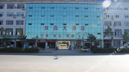 Pu'er Win-win Hotel