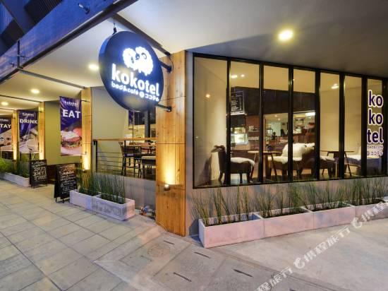 曼谷素裏翁可可特爾酒店