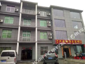 羅田古月旅館