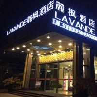 麗楓酒店(上海張江廣蘭路地鐵站店)酒店預訂