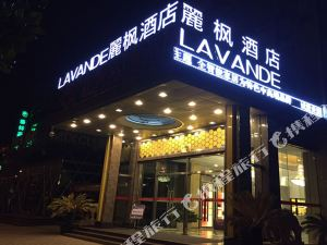 麗楓酒店(上海張江廣蘭路地鐵站店)