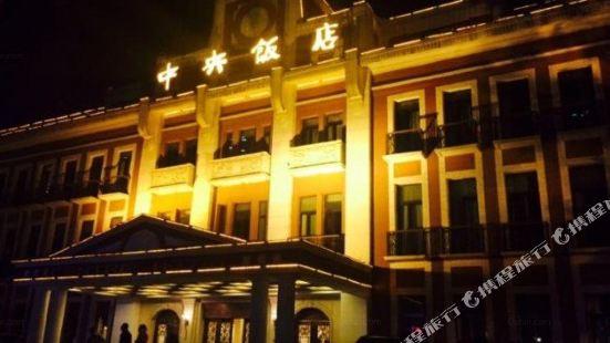 Centre Hotel Nanjing