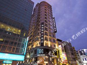 高雄宮賞藝術大飯店(KUNG SHANG DESIGN HOTEL)
