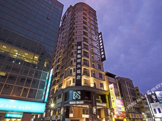 高雄宮賞藝術大飯店(KUNG SHANG DESIGN HOTEL)外觀