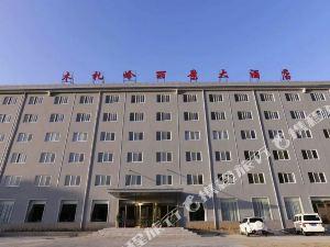 嵩縣木札嶺麗景大酒店