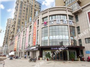 漢庭酒店(定遠人民廣場店)