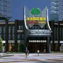 修水洋洲國際酒店