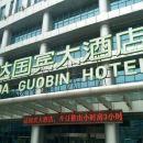 三河燕達國賓酒店