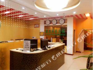 平原綠島商務賓館