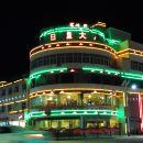 瑪曲賽日隆大酒店