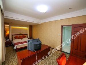 宜都國賓大酒店