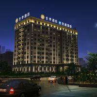 全季酒店(上海虹橋國展中心紀翟路店)酒店預訂