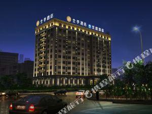 全季酒店(上海虹橋國展中心紀翟路店)