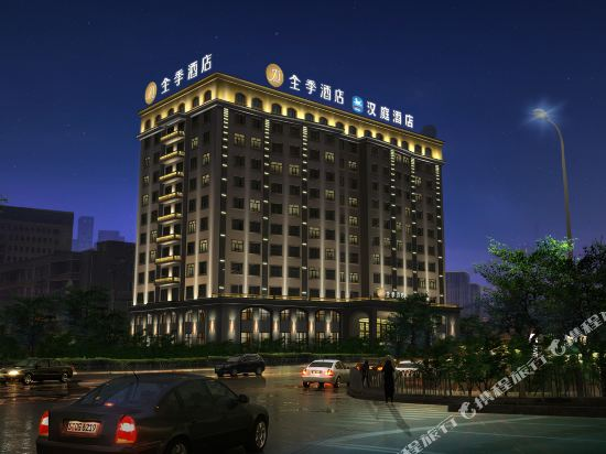 Ji Hotel (Shanghai Hongqiao National Exhibition and Convention Center Jidi Road)