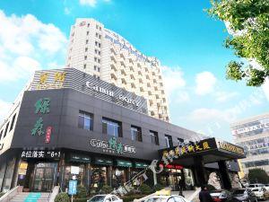 山東機械大廈酒店