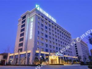鄭州裕鴻富薈酒店(機場店)