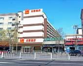 如家酒店(北京上地安寧莊東路店)